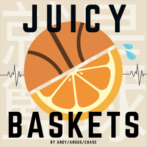 Juicy Baskets 就是籃球
