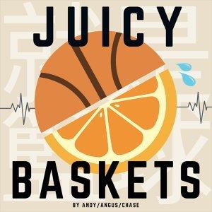 Juicy Baskets 就是籃球