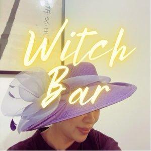 女巫Bar