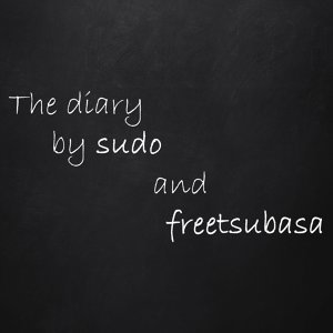 sudo 與小趴的睡前閒聊日記