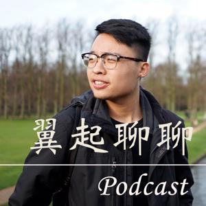 EP.10 (旅行篇)  東南亞王帶你偷窺緬甸  解鎖高CP的冷門國度  Feat. 解鎖地球