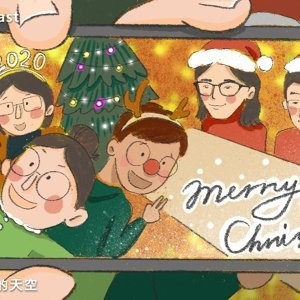 Ep.30 厚厚厚🤶~聖誕..姊姊妹妹一起來看看手機號碼賺不賺?ft.盼望學習的天空