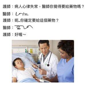 Ep. 8 豬兒來抬槓~醫師護師的相愛相殺