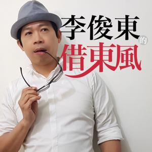 EP82:疫情期間日本驚安殿堂 唐吉訶德來臺北西門插旗!直擊偽出國經濟學