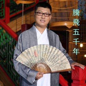 新两宋风云—第30集:赵曙即位