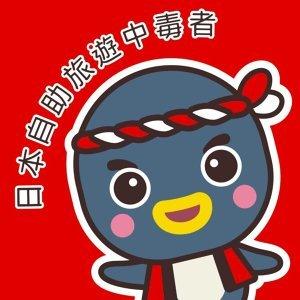 211022 台灣也要開放AZ混打BNT疫苗之我見 彩蛋:韓劇推薦 指定倖存者60日