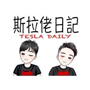 EP138.一個在台灣靠黑特斯拉起家的勵志故事