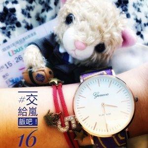 #交給嵐飯吧!S.S!H!B!D!來去你最喜歡的橫濱吧(上集)!16
