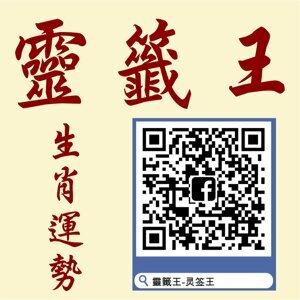 農曆一月生肖星座運勢(虎兔&牡羊金牛)20210128