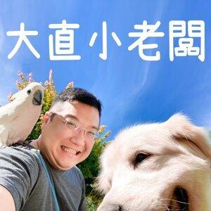 ep.11 台灣美甲入行的陷阱