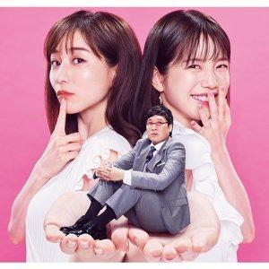 [日綜]戀愛心機又怎樣あざとくて何が悪いの有趣日本綜藝節目推薦