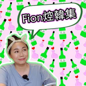 韓國綜藝主持人怎麼開黃腔?不開黃腔的主持人,又怎麼做節目?