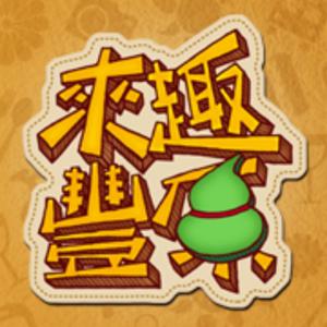 EP01 豐原葫蘆墩社區營造的老前輩 林宣宏社長
