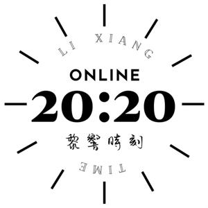 EP12. 〈戀愛自修室〉情感中,是磨合還是不適合?ft. 康康 & Joe