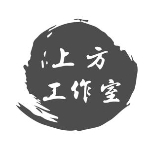 上方講堂-01靈活解讀星盤
