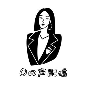 《雜談》日本獨有的瘋狂就職活動・已經讓新一代厭倦了?#Ep.14