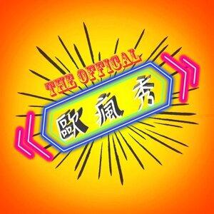 ep21 大排長榮當塞子!跨國旅遊沒帶護照驚魂記!!