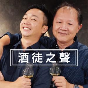愛友威呀~Otto Lai:藏酒論壇就是我的退休生活|酒線媒體的日常【酒徒之聲 ep.25】