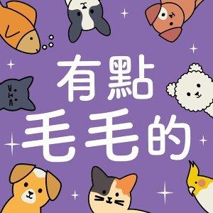 EP6|「阿嬤養的」好可愛?貓狗肥胖問題多 獸醫師親授減肥秘笈
