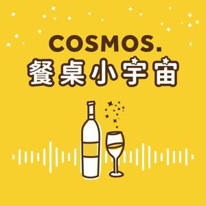 微醺日日14 | Wiltinger Scharzberg COSTCO的親切微甜白酒