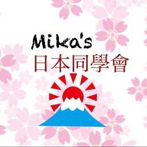 到日本參加婚禮順道安排的九洲湯布院、別府之旅 (上集)