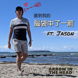 Extra 03: 曾經我也是個關卡設計師,直到⋯⋯   ft. Jason (北歐我可以)