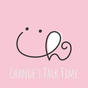 Change's Talk time - ep2 - 口罩之亂,我們都要堅強!
