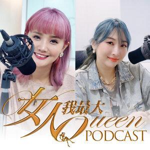 女人我最大Podcast#7