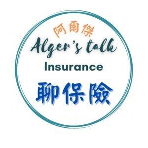 《保險實務》第一章:風險管理與保險