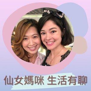 EP02-仙女 + 天使下凡來解答!空中抽牌抽起來!