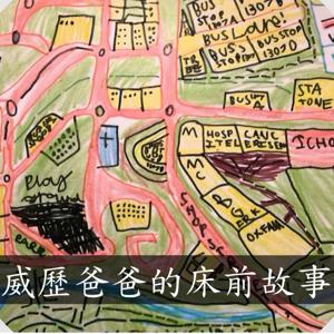 210516-影響中國一代人的文化大革命