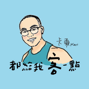 EP.4|『寫給舊情人的一封影像情書』:2020台灣酷兒影展入圍影片《別來無恙》 ft. Eddie