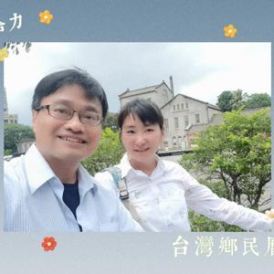 0523台灣鄉民曆ep24│傳承三代,百年水里蛇窯的文化意義