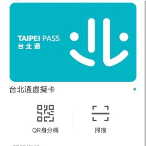 39我對台灣疫情的看法/不想打聯亞高端疫苗/台灣的新冠病毒是什麼毒?/疾管家已封鎖/不想加入疾管家有鬼