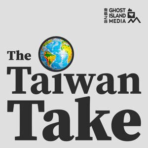 19. Taiwan's Green Parties: Dafydd Fell (SOAS University of London)