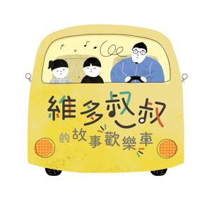 繪本共乘系列 - 巴奇哭了 (作者小森/吳冠儀)