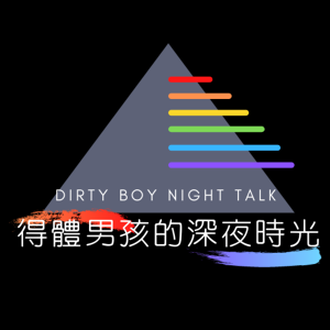 Ep.3 日本東京同志情色場所探險(上) 發展場