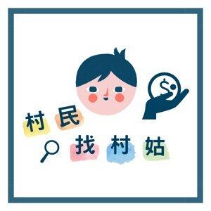 #S2-12 【投資解惑】防疫新生活&除權息