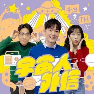 EP26 麥當勞BTS套餐聯名這樣說! 一次學會「代言、客串」英日韓文