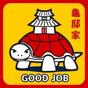 EP33-[台灣國產蜂蜜的生產困難;蜂的生態;昆蟲專家葉文琪先生教我們如何分辨東方蜂和西方蜂;遇到虎頭蜂怎麼辦?]