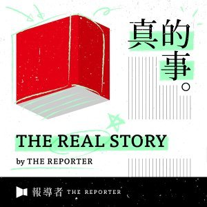 一對「豬嘴情侶」的流亡故事:用港點外賣,把香港故事傳出去、把家找回來