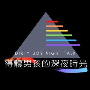 Ep.4 日本東京同志情色場所探險(下) 三溫暖