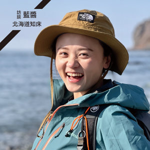EP99 訪談藍醬✈北海道知床有熊出沒┃流冰漫步,棕熊,漁夫太太
