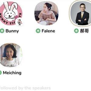 郝聲音-線上會客室:「讓疫情學分成為未來學的養分」 - 五星飯店女性總經理第一人 謝美慶