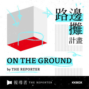 全台北最熱門的「2坪房」:你想像不到的租屋弱勢者
