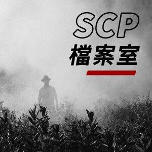 EP30. 小心有狐狸尾巴的妹子 | SCP-953