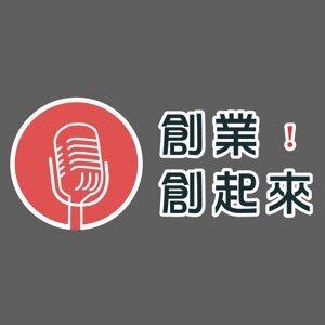 【EP102】以諾科技有限公司 李文財總經理【第102集】