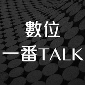第27集:IG臉書之外,國高中生愛用哪些APP?