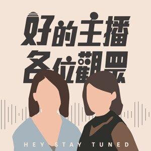 【EP31】 我們回來了!還沒「微解封」先來「微回歸」尬聊「偽解封」