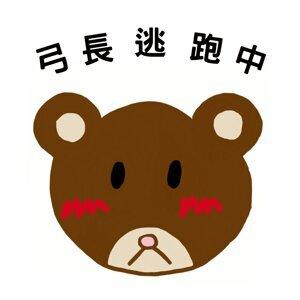 【東周列萌志】初遇新房客 |#3〔試玩版〕